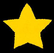 mark_tenki_star[1]