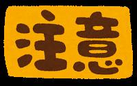 study_chui[1]