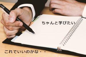 この画像には alt 属性が指定されておらず、ファイル名は owariasahihitorigoto.jpg です